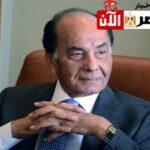 """وفاة""""محمد فريد خميس""""بعد نقله إلى الولايات المتحدة"""