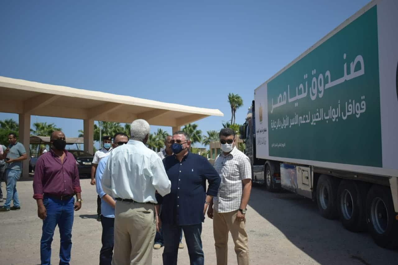انطلاق مبادرة رئيس الجمهورية لصندوق تحيا مصر بالبحر الأحمر